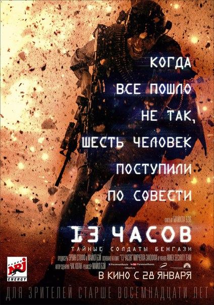 Фото №436666884 со страницы Михаила Табакова
