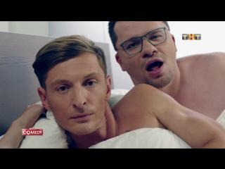 Премьера! Павел #Воля и Гарик #Харламов (Пародия про Бузову ТНТ) #бузова