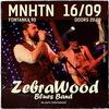 ZebraWood Blues Band в Манхэттен
