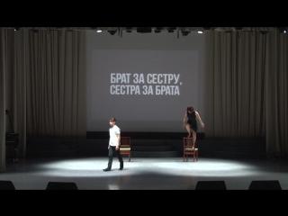 С любимыми не расставайтесь Яблонский Алексей, Супроненко Анастасия