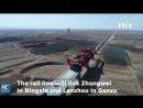 Новую высокоскоростную железнодорожную магистраль начали строить на северо-западе Китая
