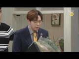 04.09.2017 U-KISS Hoon in drama 'Unknown Woman' (ep.93) cut