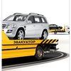 Эвакуатор|Манипулятор|Автовышка Новый Уренгой