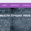 """Научный журнал """"Бизнес и общество"""""""