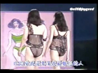 Permanent lingerie show Taiwan-Sui-sexy underwear show Shu Qi special