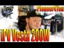 IPV Vesta 200W by Pioneer4You
