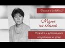 Трогательное и красивое поздравление маме на юбилей 50 лет