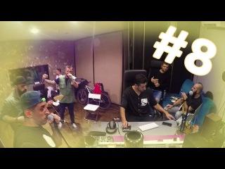 Градусы в наТуре #8 I Best Moments: Градус 100, Кравц, Дима Колдун, Базиль, репы, пишем песни