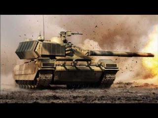 Танк Т-14 Армата: технические характеристики