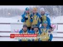 Українська паралімпійська збірна виборола 41 нагороду на Кубку світу з лижних го
