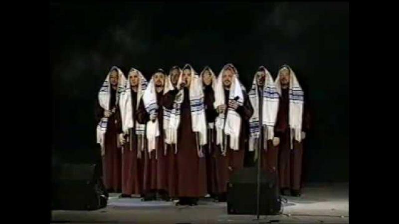 Хор Турецкого - Полчаса еврейского счастья