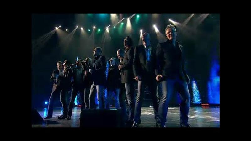 Хор Турецкого - We are the champions