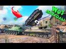 Приколы в World of Tanks - Смешные и не только моменты из игры Мир танков