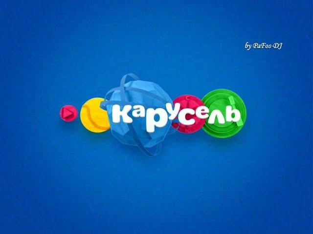 Карусель Анонсы, заставки, спонсоры, реклама (25.10.2015) by PaFos-DJ