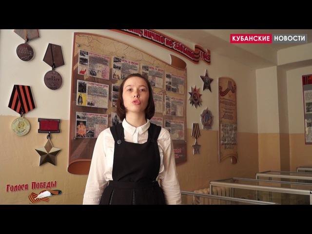 Иван Варавва, Ребята из тихой станицы