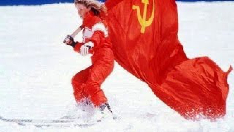 Советское Счастливое Детство Было,Было,Было!