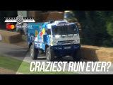 KAMAZ Dakar truck's insane FOS run