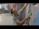 Работа рук и корпуса в скалолазании Рассказывает Ксения Шейко