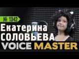 Екатерина Соловьева - Черный кот (Юрий Саульскии