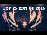 TOP 25 EDM Tracks Of 2016