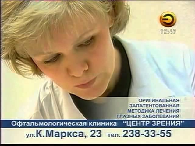 Ортокератология - коррекция близорукости без операции