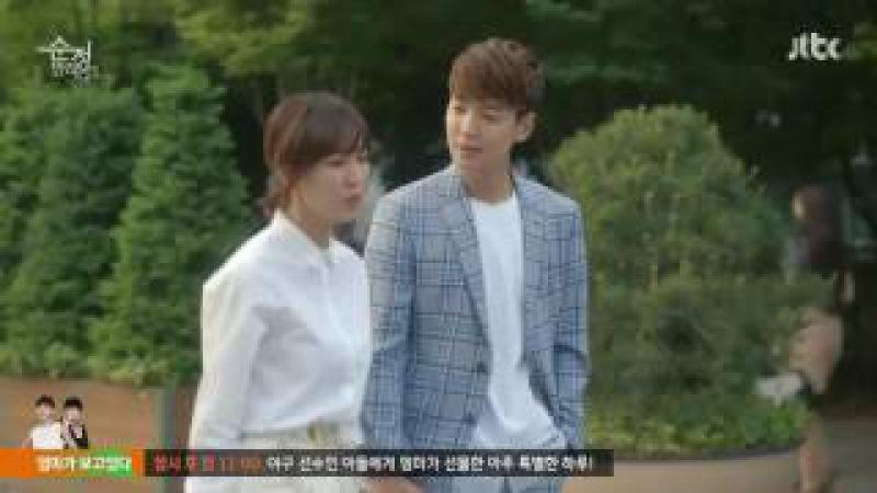 Смешной момент(поцелуй)с дорамы Влюбиться в Сун Чжон
