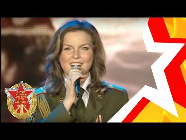 младший сержант Наталья Квашнина - Прости меня дедушка (Баллада о дедушке)