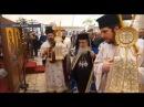 Благовещение Пресвятой Богородицы в Назарете и Крестный ход с ваийями в Святой  ...