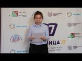 Екатерина Кононова школа48 Нижний Новгород