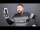 Влажная распаковка Nvidia GeForce GTX 1080 Ti и сравнение с 980
