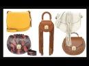 Женские сумочки . Тренды 2017