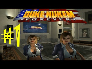 Duke Nukem Forever 1 Знаменит, не молод и богат.