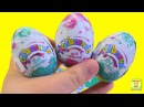 Волшебные яйца по 18 рублей - убийцы Киндер Сюрприза Magic eggs better than Kinder Surprise
