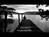 Harel Skaat - Bdidut (Loneliness) - English Subtitles