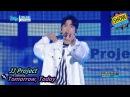 [HOT] JJ Project - Tomorrow, Today, 제이제이 프로젝트 - 내일, 오늘 Show Music core 20170812