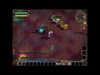 Dins Curse RPG Обзор Захватывающая ролевая игра жанра экшен в бесконечном мире!