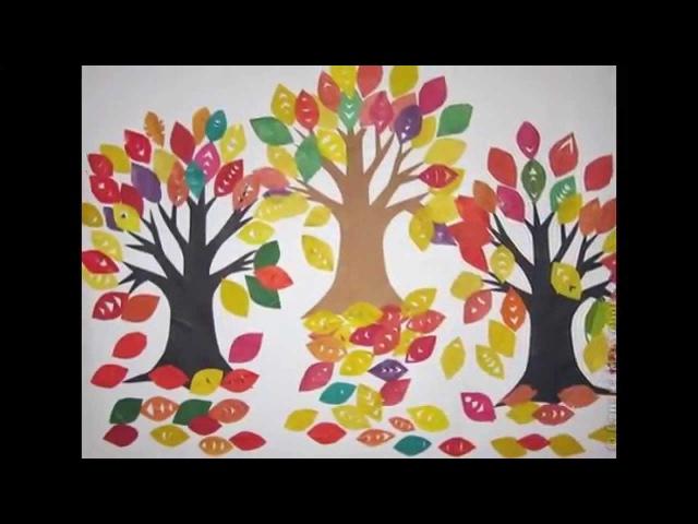 Детские осенние аппликации из цветной бумаги на тему осень