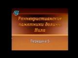 Передача 5. Мужские и женские фаюмские портреты