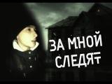 GhostBuster Parody НАРВАЛСЯ НА ПРИЗРАКА