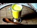 Куркума рецепты Золотое молоко для здоровья красоты и молодости