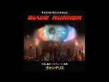 Vangelis - Blade Runner Soundtrack ''Tears In Rain'' (Unreleased Version) Remastered.