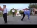 Смешные танцы на свадьбах!! THE FUNNIEST WEDDING DANCES EVER!!