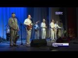 Полный аншлаг собрал в Бердске легендарный ансамбль Белорусские песняры