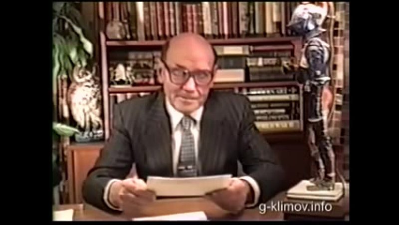 Г.Климов о династии Романовых(Гольштейн-Готторпах). За что борются монархисты
