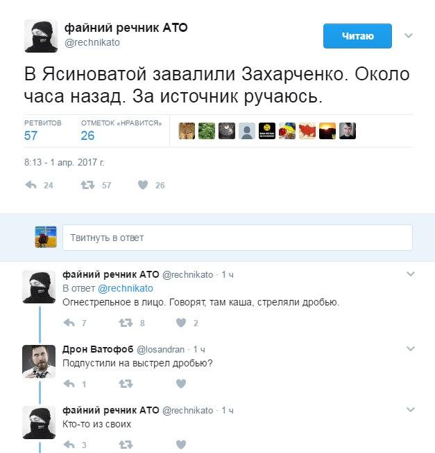 Генсек ООН Гутерреш приветствует режим тишины на Донбассе - Цензор.НЕТ 2954