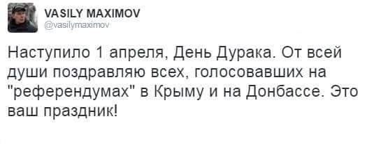 Генсек ООН Гутерреш приветствует режим тишины на Донбассе - Цензор.НЕТ 857