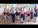 наш танец на выпускной 4,,А класс