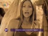 Jennifer Lopez - Ain't It FunnyДженнифер Лопес - Разве Не Смешно (Теперь ПонятноМуз-ТВ) с переводом