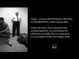 ТОП 8 фраз Каса ДАмато (тренер Майка Тайсона)