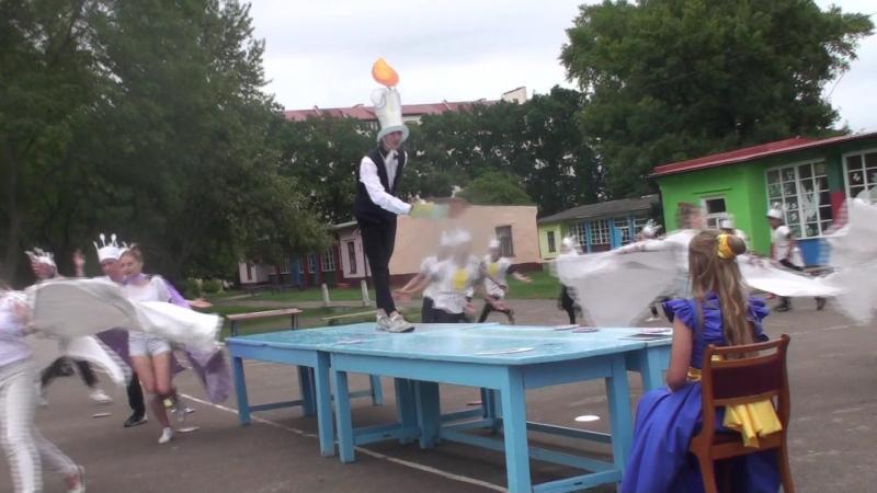 лагерь им. Лёни Голикова 2017г. БТ